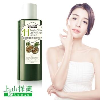 tsaio上山採藥 靈芝橄欖葉緊膚逆時乳液Ⅱ 180ml