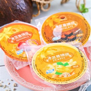 一等鮮 麻糬冰淇淋(60粒裝)