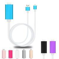 HM01超清極速款 iPhone/iPad HDMI視訊轉換線(支援Airplay)(顏色隨機出貨)