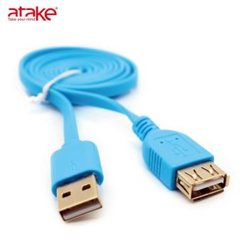 【ATake】USB 2.0 A公-A母鍍金頭 扁線2米(藍) AUK-FLAMAF02-BL