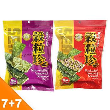 穀粒珍蕎麥堅果夾心海苔熱銷(7+7)