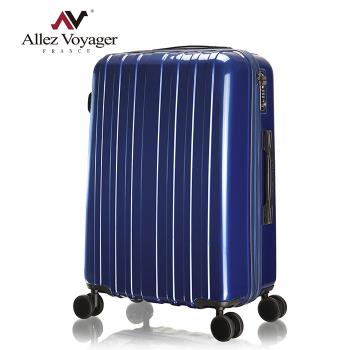 法國奧莉薇閣 20吋行李箱 PC輕量鏡面登機箱 移動城堡