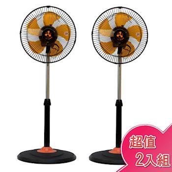 【伍田】12吋超廣角循環涼風扇 WT-1211S(2入組)