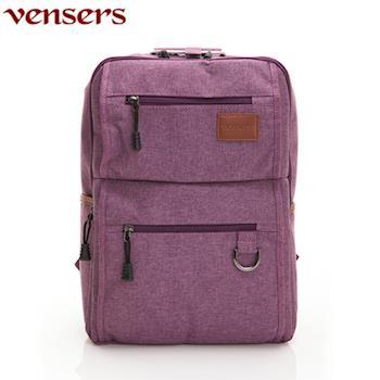 Vensers簡約丹寧牛仔後背包紫色R00066102