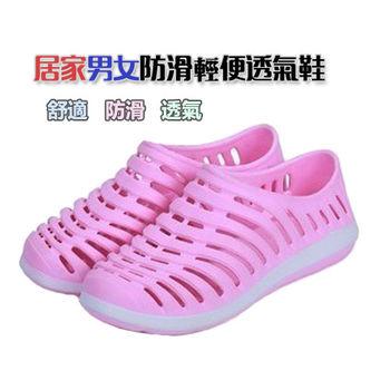 【JAR嚴選】夏季居家男女防滑輕便透氣鞋 海灘鞋(女款)
