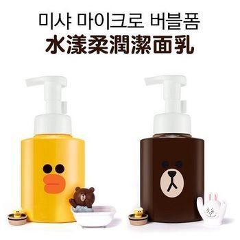 韓國 MISSHA x LINE FRIENDS 水漾柔潤潔面乳 250ml