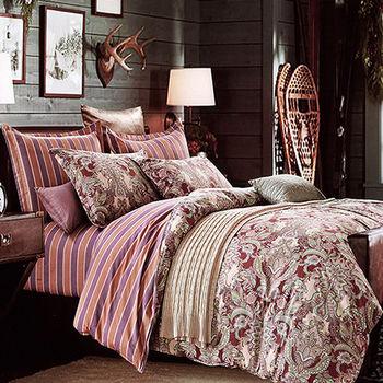 【FOCA-莫霓思】單人精梳棉三件式鋪棉兩用被床包組