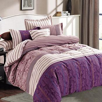 【FOCA-湛彩流光】單人精梳棉三件式鋪棉兩用被床包組