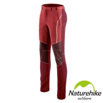 【Naturehike-NH】拚色休閒褲/速乾褲/戶外褲 女款(磚紅)
