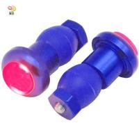 月陽MB自行車鋁合金手把塞入式LED方向燈警示燈(XR010)