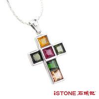 石頭記 碧璽925純銀項鍊-十字架