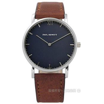 PH PAUL HEWITT / PH-SA-S-Sm-B-1S / Sailor Line 北方德國簡約設計牛皮手錶 深藍x咖啡 36mm