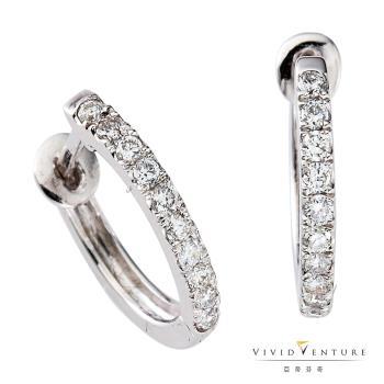 亞帝芬奇 30分 天然真鑽鑽石 耳環 時尚圓滿