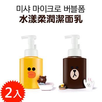 韓國 MISSHA x LINE FRIENDS 水漾柔潤潔面乳 250ml*2入