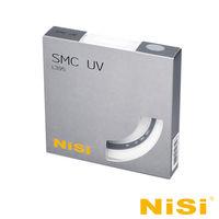 NiSi 耐司 SMC L395 58mm 多層鍍膜超薄框UV鏡(疏油疏水)
