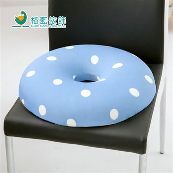 【格藍傢飾】水玉涼感舒壓護甜甜圈坐墊-蘇打藍