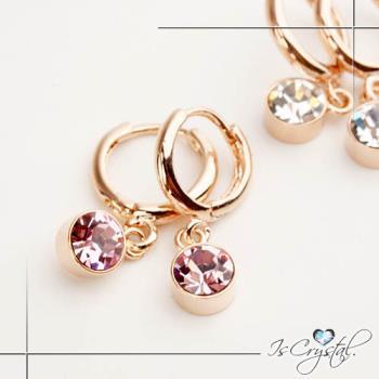 【伊飾晶漾】簡約優雅*圈式水晶耳環/粉