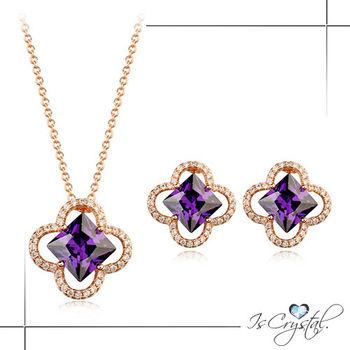 【伊飾晶漾】紫晶四葉 典藏鋯石耳環/項鍊組