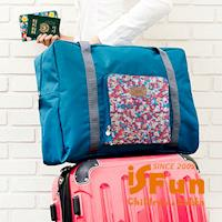 【iSPurple】旅行專用*大容量碎花行李包/天藍