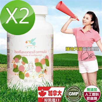 ONE源萃倈 紅花苜蓿大豆精萃-大豆異黃酮素食膠囊 120顆x2