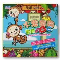 【BabyTiger虎兒寶】學習遊戲書 - 水果樂園 歡釣ABC
