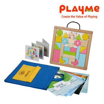 【PlayMe】寶貝書包~2歲適用木片磁鐵拼圖