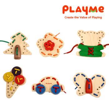 【PlayMe】洞洞穿什麼~手眼協調穿繩遊戲