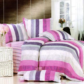 【條韻華彩】5.0呎x6.2呎(雙面同花色)四件式雙人被套床包組(粉紫)