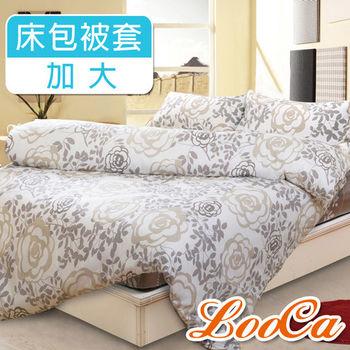 LooCa 漫舞玫瑰柔絲絨四件式寢具組(加大)