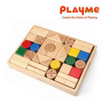 【PlayMe】翻轉積木組~可翻轉變形的有趣積木