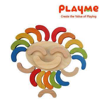 【PlayMe】微笑積木~手眼協調堆疊遊戲