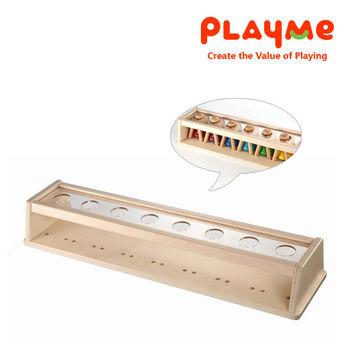 【PlayMe】響叮噹展示架~響叮噹手拍鈴專用架
