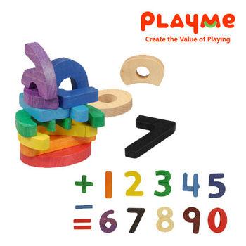 【PlayMe】數字疊疊樂-數字學習堆疊桌遊