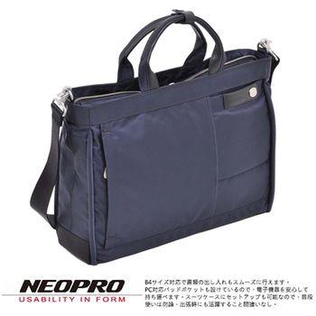 【NEOPRO】日本機能包 商務 手提 電腦公事包 尼龍 B4 日本實用新案PILLAR系列 男女兼用【2-162】