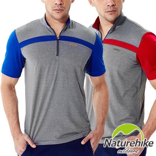 【Naturehike-NH】防靜電立領短袖排汗衣男款(二色任選)