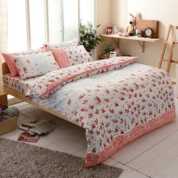 【FOCA-秋思】加大精梳棉四件式鋪棉兩用被床包組