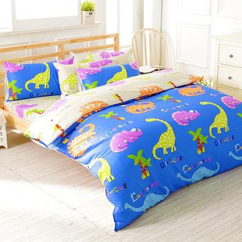 【FOCA-侏儸紀樂園】加大精梳棉四件式鋪棉兩用被床包組