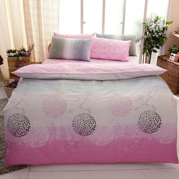 【FOCA-愛情海】加大精梳棉四件式鋪棉兩用被床包組