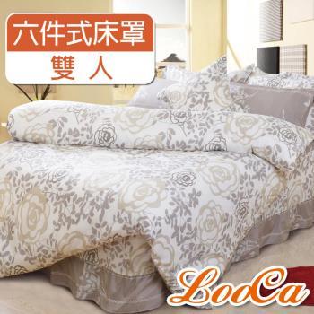 LooCa 漫舞玫瑰柔絲絨六件式床罩組-雙人 買六送四
