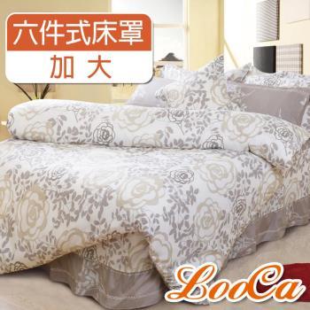 LooCa 漫舞玫瑰柔絲絨六件式床罩組-加大 買六送四