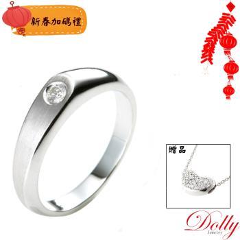 Dolly-戀戀情深10分男戒
