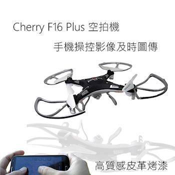 【Cherry】F16 Plus 手機即時影像傳輸四軸空拍機飛行器