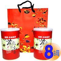 龍源茶品 無毒無焙火杉林溪烏龍茶葉8罐組(2斤/共1200g)