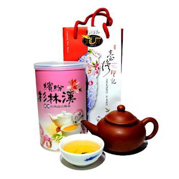 【龍源茶品】無毒『中焙火』杉林溪烏龍茶葉1罐(150g/罐)-冬茶鮮摘