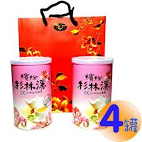 龍源茶品 無毒中焙火杉林溪烏龍茶葉4罐組(150g/罐)