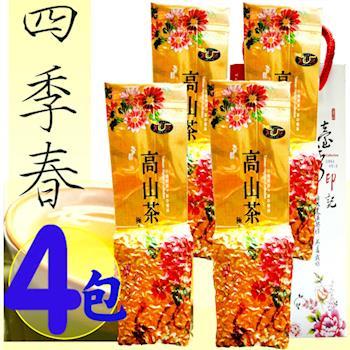 買2贈2【龍源茶品】鹿谷鄉凍頂香醇四季春茶葉4包組(150g/包)-冬茶鮮摘