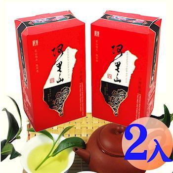 【龍源茶品】阿里山茗香雀鳴-輕焙火烏龍茶葉2盒組(150g/盒)-冬茶鮮摘