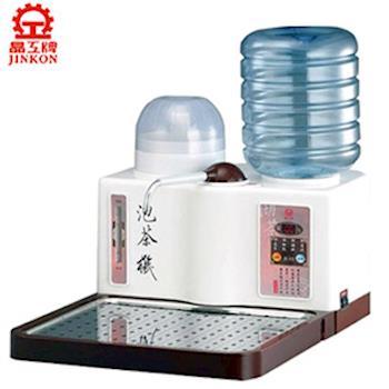 【晶工牌】多功能泡茶機JD-9701