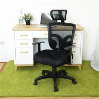 【時尚屋】伊桑高背頭枕網布辦公椅FG5-HA-76