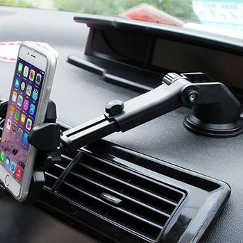 【威力鯨車神】專利可調式汽車手機支架/手機座/手機導航專用(附出風口支架)